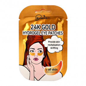 24K Gold Hydrogel Augenpads, 5x2 Pads